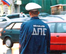 В Тольятти за неделю произошло 20 ДТП, три водителя скрылись