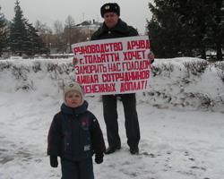 Милиционеры Мумолин и Дымовский встретились на митинге в Самаре