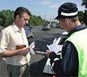 ГАИ Тольятти рекомендует сохранять копии платежных документов