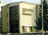 В Тольятти грядет закрытие театрального сезона