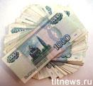 За полтора года компании ''Лада-Дом'' нужно найти больше миллиарда рублей