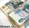 Самым богатым губернатором оказался глава Красноярского края Лев Кузнецов