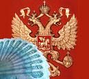 Бюджет Самарской области получит более 1 миллиарда рублей