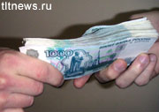 В Тольятти задержаны цыгане-фальшивомонетчики