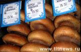 В столице Самарской области откроются несколько социальных магазинов
