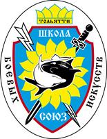Тольяттинцы – в призерах Первенства России по каратэ