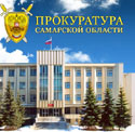 В Тольятти проверяют организации на территории бывшего ОАО ''Фосфор''