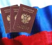 После майских праздников ФМС ожидает наплыв электронных заявок на загранпаспорта