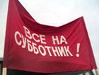 В Тольятти собрано более тысячи тонн мусора