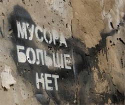 В Тольятти убрали мусор, теперь ждут прибытия авто-турне ''ЭТОЭКО''