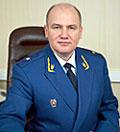 Прокурор Самарской области Юрий Денисов рассказал об итогах работы