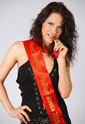 Тольяттинская студентка завоевала титул ''Мисс Туапсе''