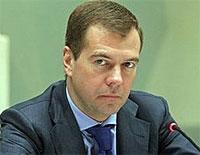 На Украине продадут чашку Дмитрия Медведева за тысячу долларов