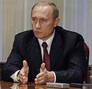 Владимир Путин поможет АВТОВАЗу