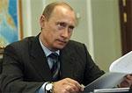 Владимиру Путину подарили книгу о самбистах АВТОВАЗа
