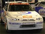 Кубок России по зимним трековым гонкам 2006