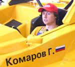 Тольятти посетил гонщик Григорий Комаров
