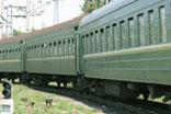 Детский проездной на поезд