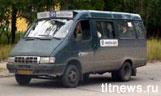 Стоимость проезда в ''Газелях'' увеличится на рубль