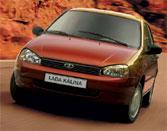Главным призом нынешних гонок станет новый вазовский автомобиль Lada Kalina