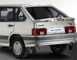 Багажники Lada Samara получили новое покрытие. Фото: lada-auto.ru