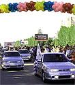 Автопробег с участием АВТОВАЗа финишировал на Поклонной горе