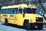 Коснулись вопроса о школьных автобусах