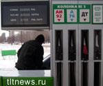 ''Молодая Гвардия'' против повышения цен на бензин