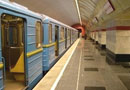 Два человека ранены при стрельбе на станции метро ''Чистые пруды''