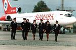 Авиакомпания ''Самара'' укрепила свое положение на рынке авиаперевозок