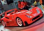 В Москве прошло награждение чемпионов НГС Lada-2005
