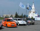 Автопробег ''Сделано в Тольятти'' стартовал