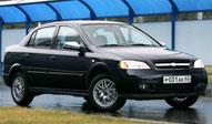 Первый серийный Opel Astra российской сборки, получивший название Chevrolet Viva, сошел с конвейера завода 23 сентября.