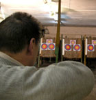 Участникам пришлось попробовать свои силы в стрельбе из лука