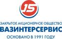 ЗАО ''ВАЗИнтерСервис'' исполнилось 15 лет