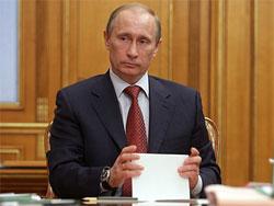 Владимир Путин создал координационный совет народного фронта