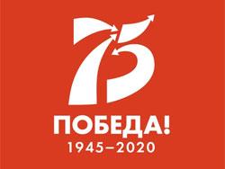 """В Тольятти презентуют """"Песенник Победы"""""""